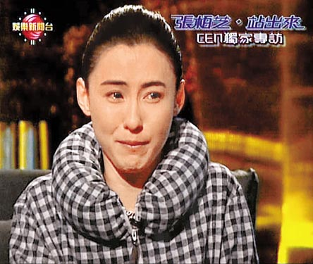 Cecilia cheung leaked photo