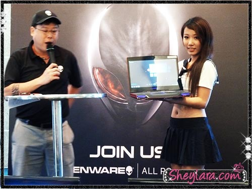 Alienware charity auction