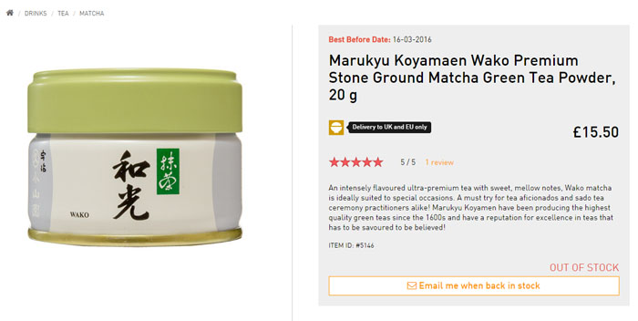 Marukyu Koyamaen Wako Premium Stone Ground Matcha Green Tea Powder